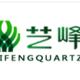 泉州艺峰股份有限公司
