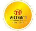 天虹閥門科技(泉州)有限公司