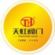 天虹阀门科技(泉州)有限公司