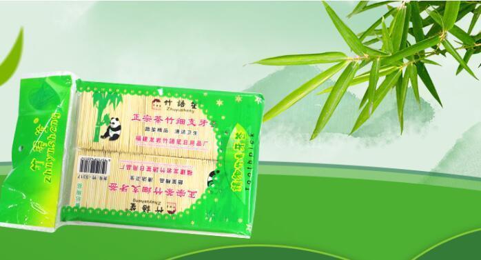 公司簡介-福建龍巖竹語笙家居用品有限公司