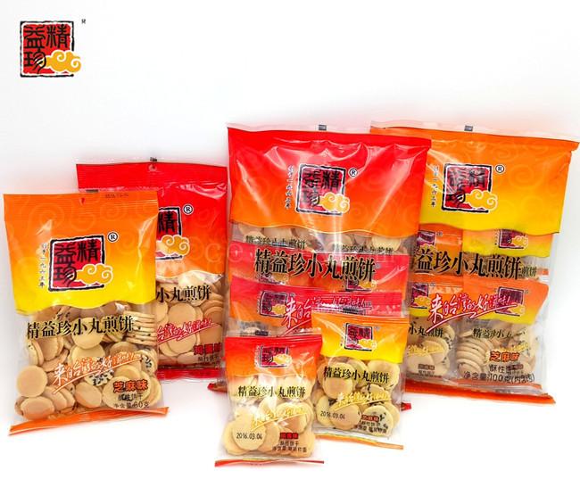 漳州小丸煎饼