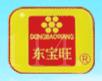 漳州东旺食品有限公司
