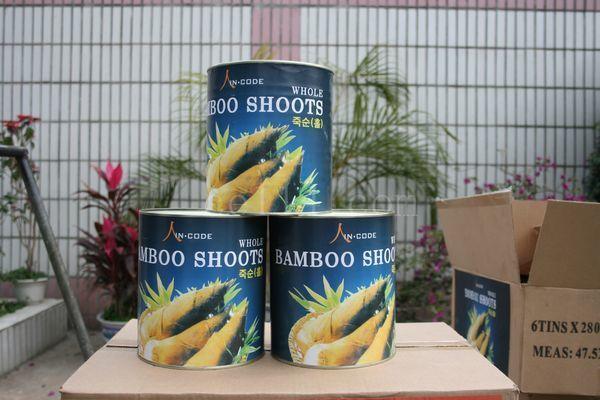 漳州2950克整麻筍罐頭