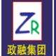 漳州政融食品开发股份有限公司