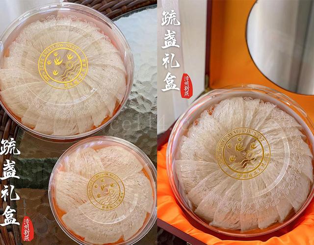 漳州新燕——燕窩