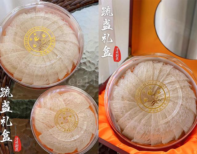 漳州燕窝专卖店