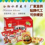 漳州谷物即食营养燕麦片