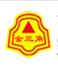 漳州金三角生物有限公司