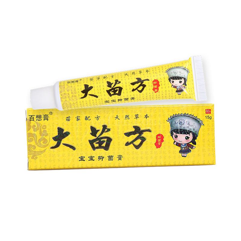漳州大苗方寶寶膏