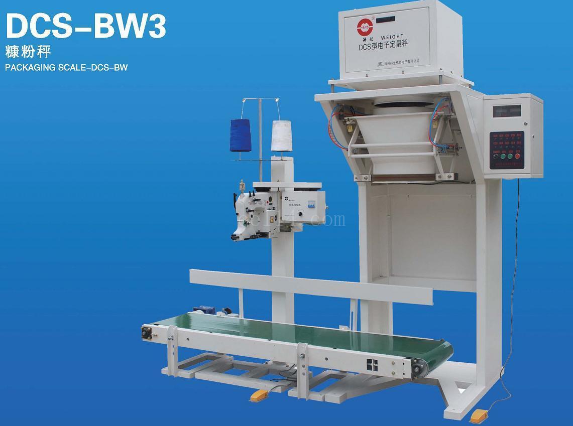 漳州DCS-BW3电子定量秤