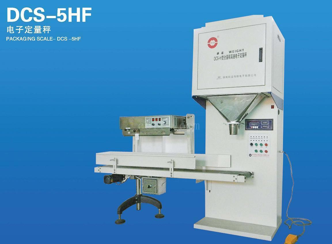 漳州DCS-5HF电子定量秤