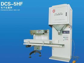 漳州DCS-5HF電子定量秤
