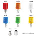 漳州LED 燈泡