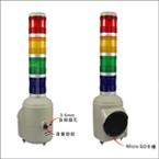 漳州M-57C帶音樂多層信號燈