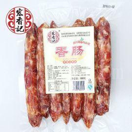 漳州特产香肠