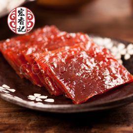 漳州豬肉脯:原味,香辣