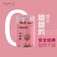 漳州 枇杷膏棒棒糖