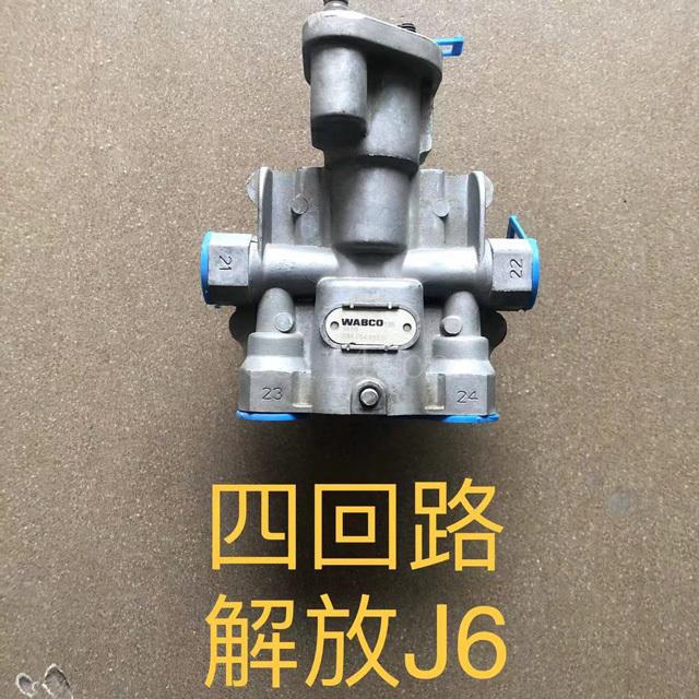四回路解放J6