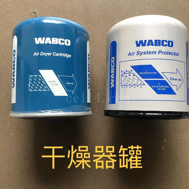 龙岩干燥器罐