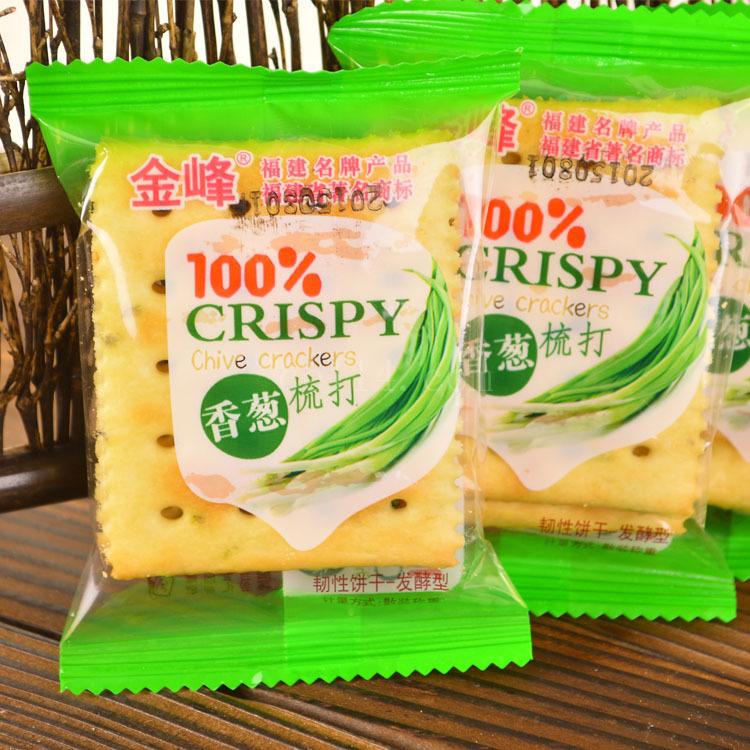 漳州青蔥梳打餅干