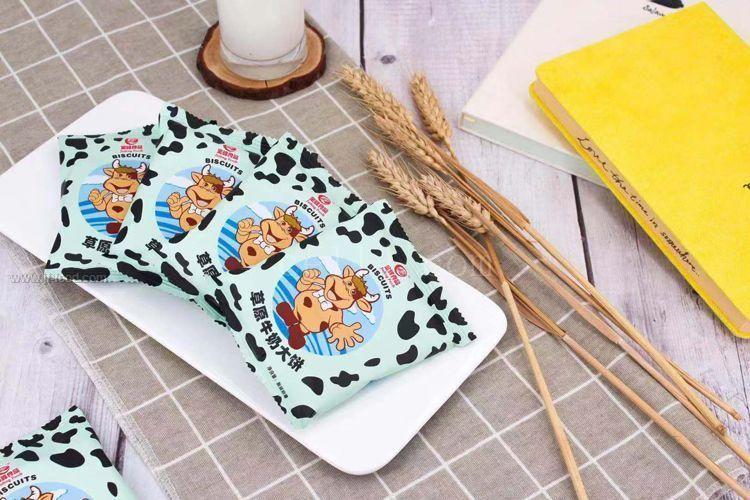 漳州草原牛奶大饼