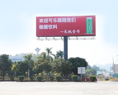 长汀天地一号_长汀广告宣传公司_长汀庆典活动策划公司