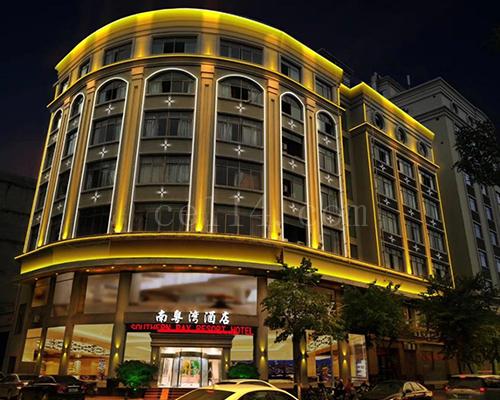 长汀南粤湾酒店_长汀百邦广告传媒有限公司