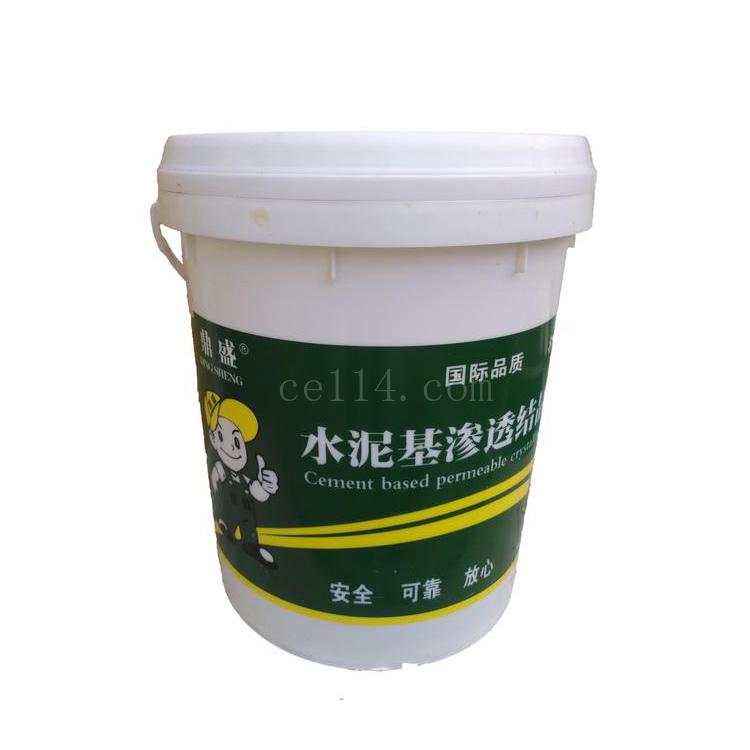 福州水泥基渗透结晶防水涂料