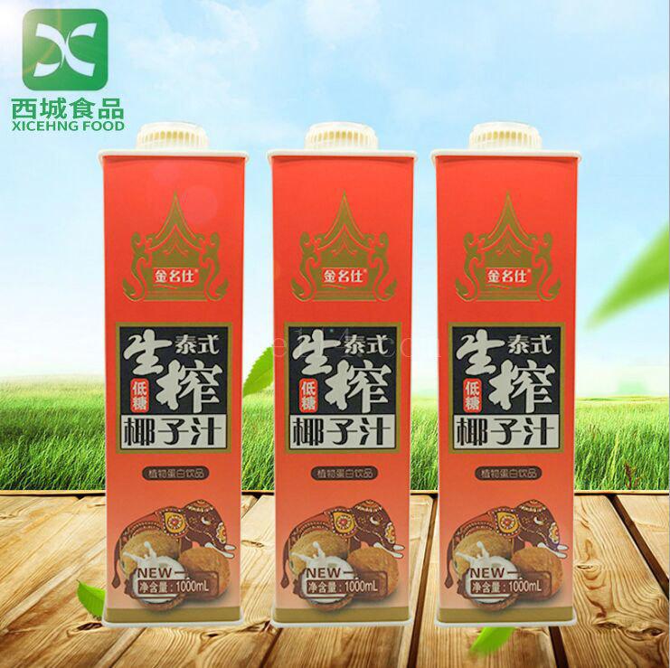 福州椰子汁