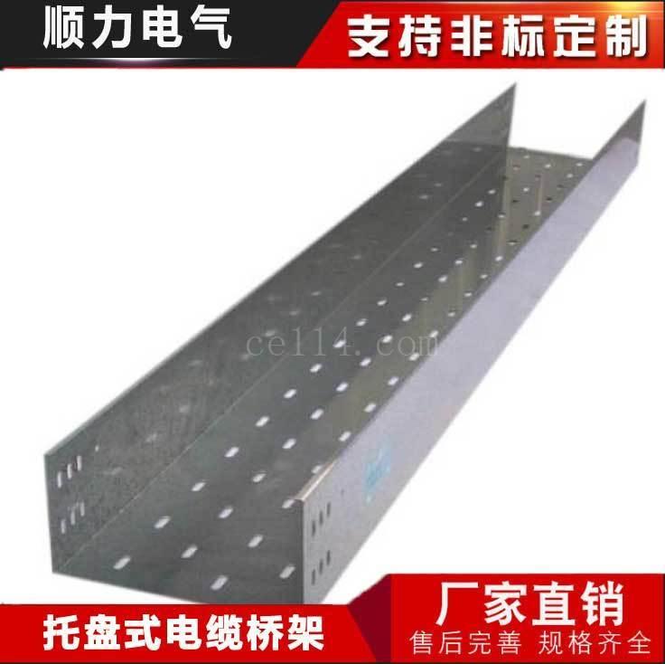 福州托盘式电缆桥架