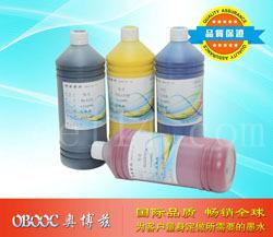 福州陶瓷专用墨水