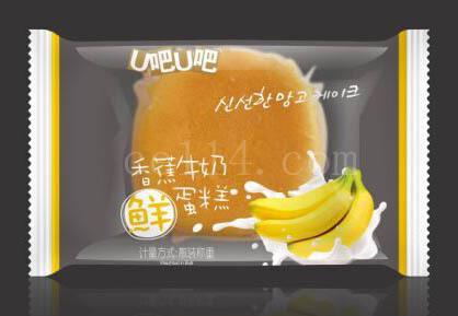 漳州香蕉牛奶蛋糕