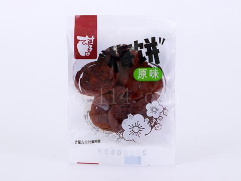 漳州散装手抓包梅饼