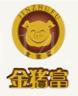 漳州金豬富飼料有限公司