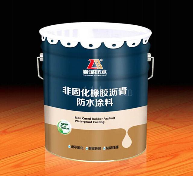 龙岩非固化橡胶沥青防水涂料
