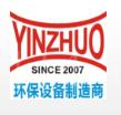 广东银卓智能设备有限公司