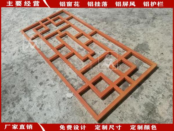 廣東鋁屏風隔斷