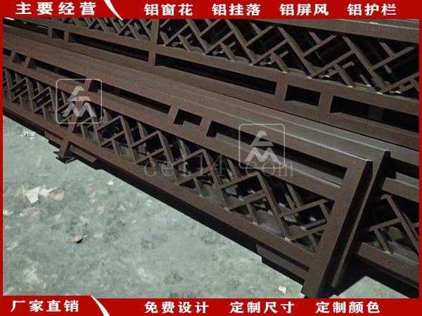 广东镂空铝屏风