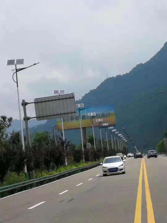 广东6米太阳能路灯