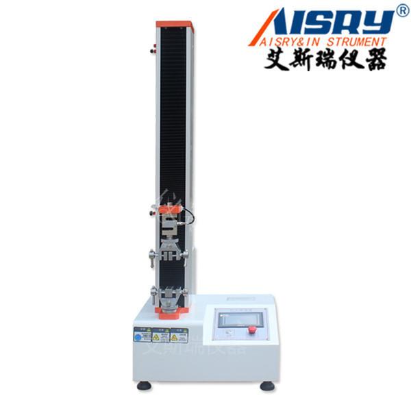 广东塑料管材拉力试验机