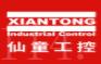 广东仙童工控有限公司