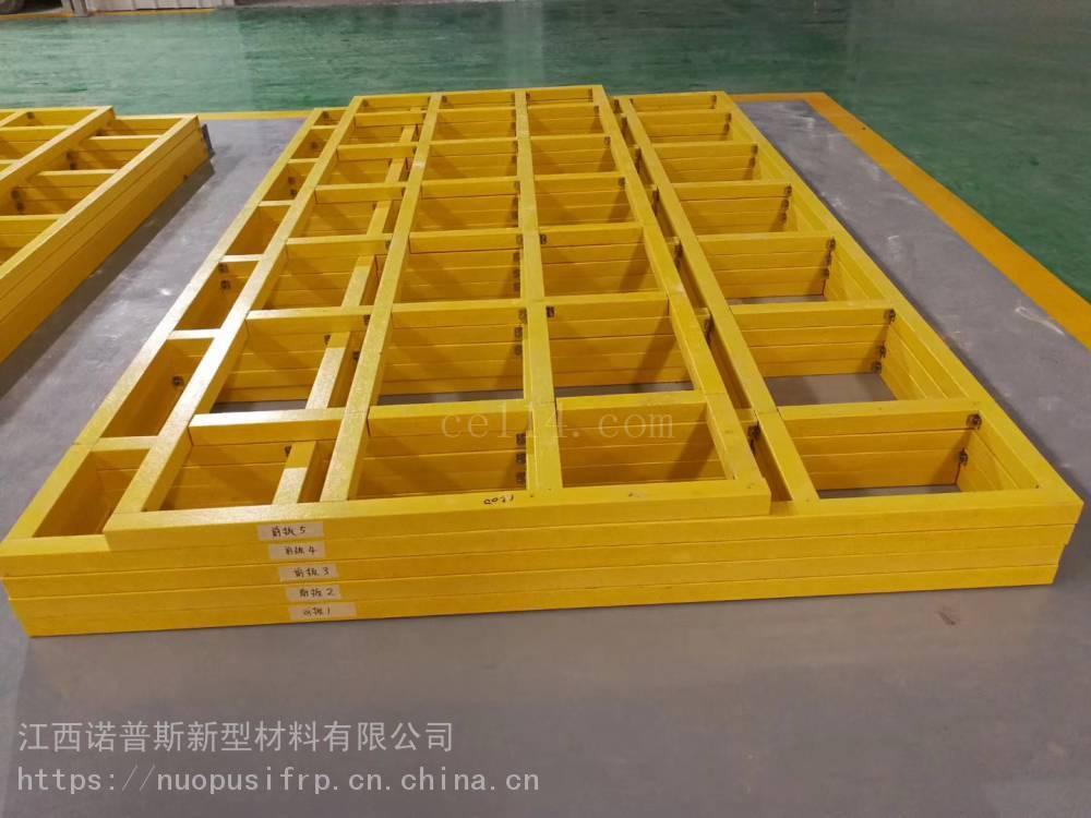 江西轻质FRP复合板