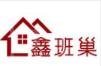 江西鑫班巢建筑工程有限公司