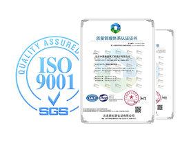 龙岩ISO认证