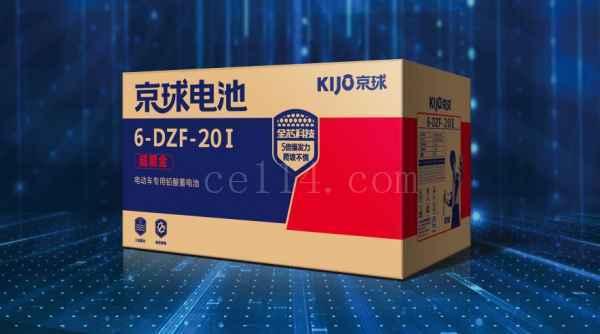 江西京球超黑金电池