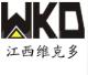 江西维克多国际矿业装备有限公司