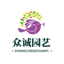 漳州市众诚园艺有限公司