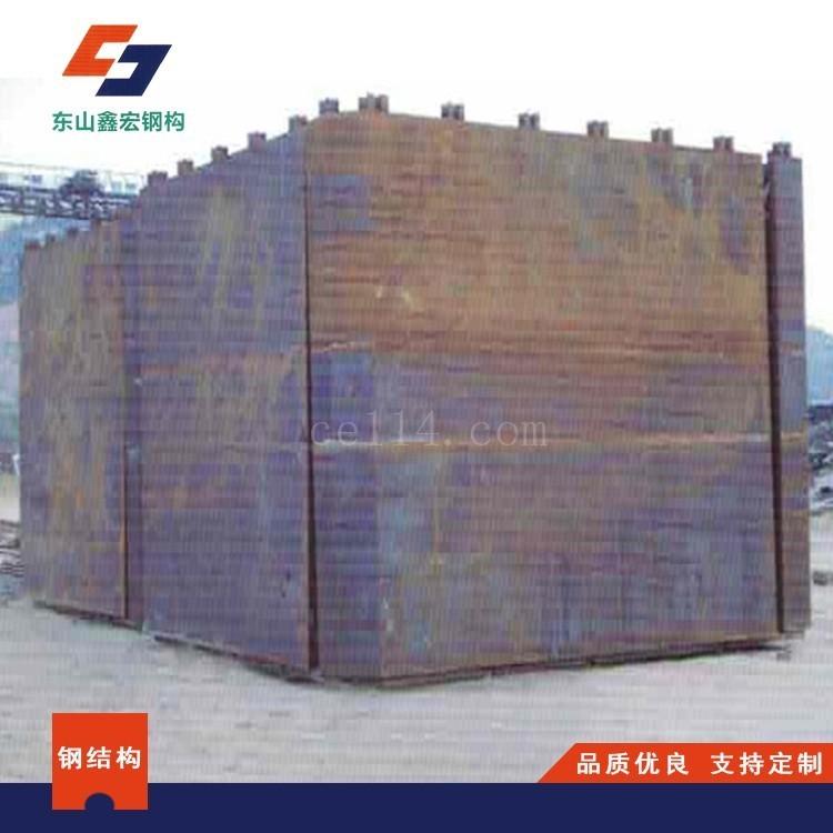 漳州沉箱钢模板