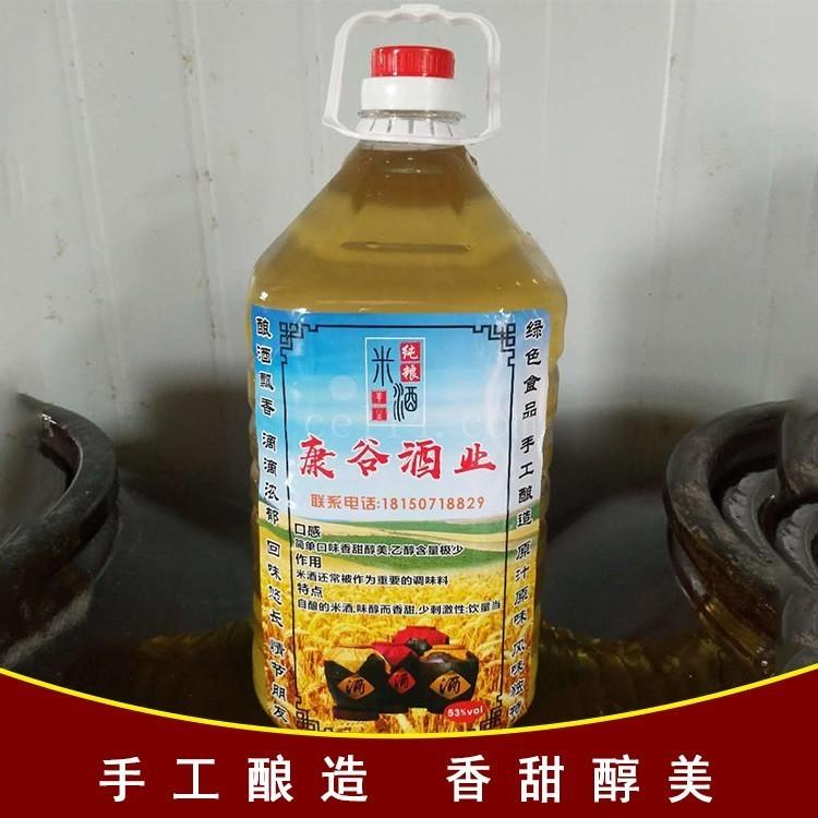 漳州清香糯米黄酒
