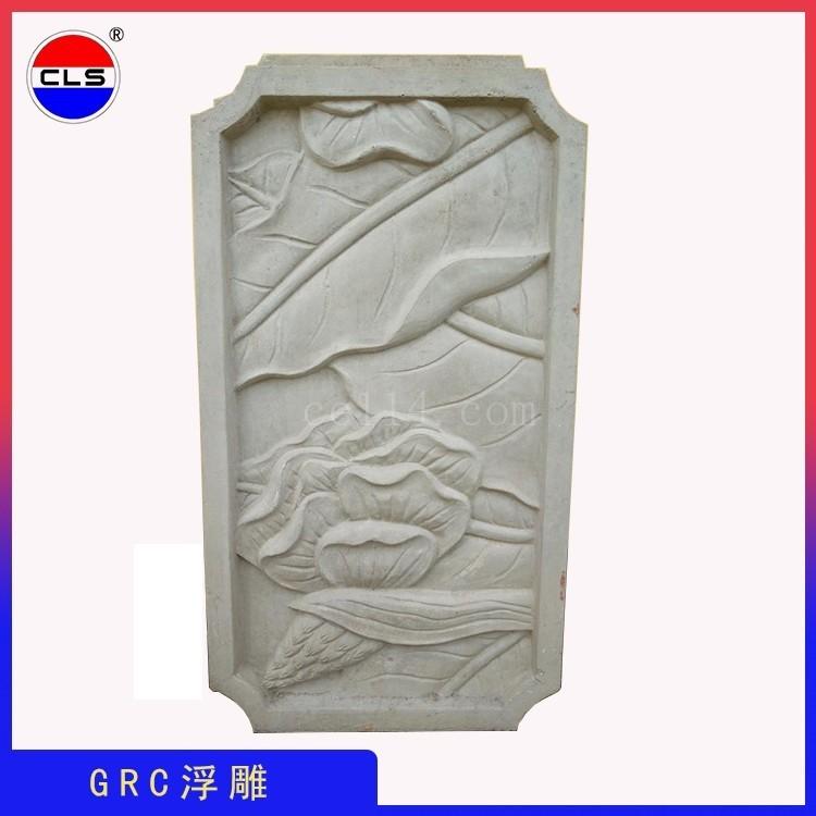 漳州GRC浮雕